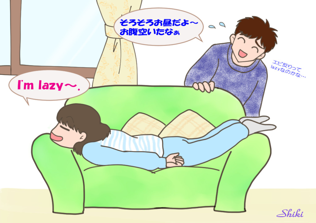 I'm lazy1