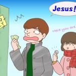 Jesus(ジーザス)とは言わないほうがいい