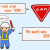 sayの「言う」以外の便利な使い方