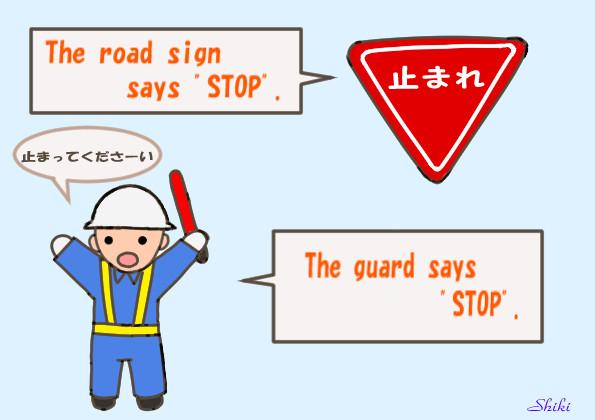 Says stop3
