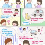 東京行ったことある?を英語で