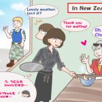 NZ人はなんでもLovely!