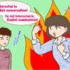 単語はフレーズで覚えた方が英語が早く上達するんです