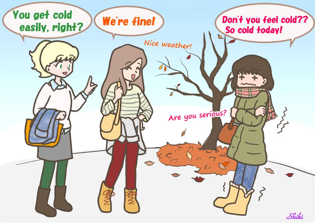 違い 暑がり 寒 がり 暑がりの人と寒がりの人の違いは3つもあった!