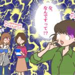 """外国人の前で""""we Japanese(私達日本人は)""""とは言ってはいけない"""