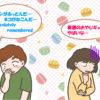 おやじギャグを英語で言おう!(例題付き!)