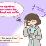 migraineが痛くてつらい!