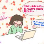 YouTubeで英語のリスニングを楽しもう!(おすすめ動画付き)