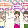 アメリカ人は着物禁止?