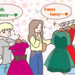 fancyという英語の意味と楽しい使い方を覚えよう