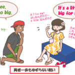 服や靴のサイズがちょっと大きい・ちょっと小さいと英語で言いたい