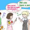 Did you ~?という過去形の疑問文は改まりすぎない丁寧語におすすめ!