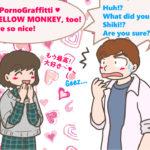 要注意!日本語化した英語がとんだ誤解を招く!