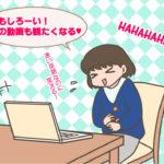 めちゃ笑える!速い英語でも無理なく聴ける動画を紹介!
