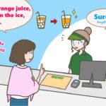 ハワイでよく聞くeasy iceってどういう意味?使い方は?