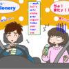 英語の勉強に英語しりとりをおすすめしない理由