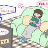 英語上達の為に!YES/NOゲーム(質問集付き!)